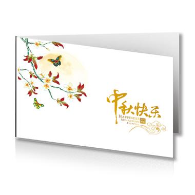 中秋月饼礼品卡