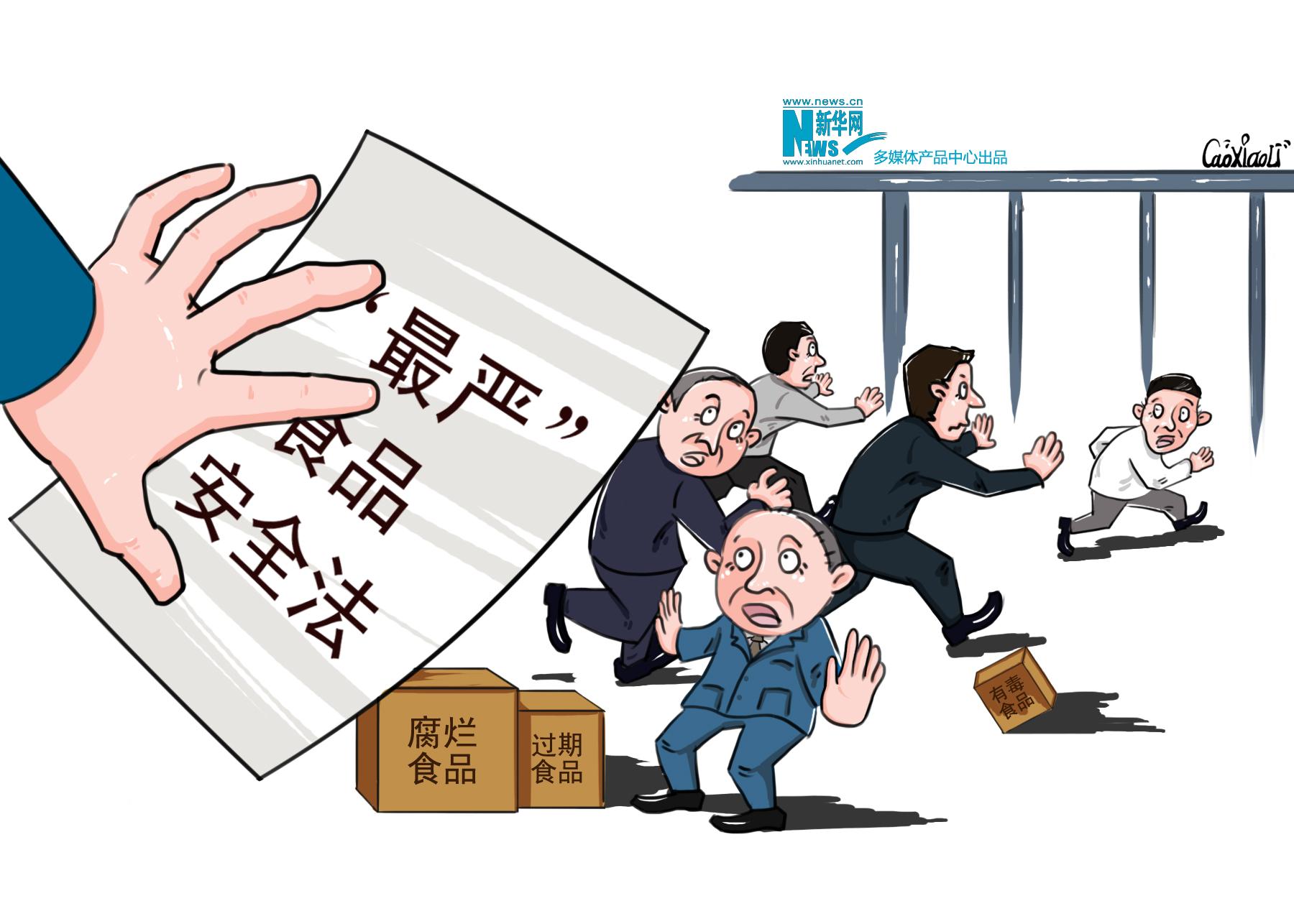 美专家彼得森博士称中国食品安全法在执行上更具挑战性