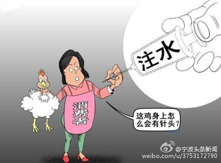 宁波产妇喝鸡汤从鸡肉里吃出近3厘米长针管