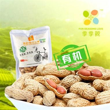 【季季亲】即食零食 有机烤花生 260g×3袋