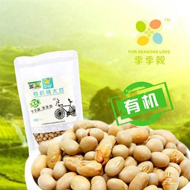 【季季亲】即食零食 有机烤大豆 118g x5袋