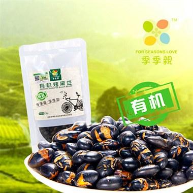 【季季亲】即食零食 有机烤黑豆118g x5袋
