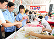 北京白莲蛋黄月饼防腐剂超标