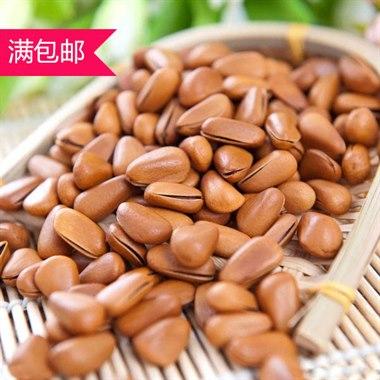 【世果】油炒开口松子 特大号 东北野生红松 250g/袋