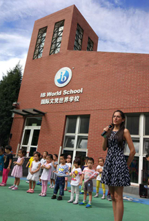 Huijia Kids Education